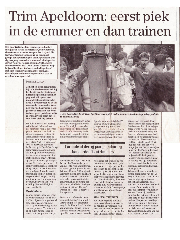 Krantenartikel 30 jaar bestaan in 1996