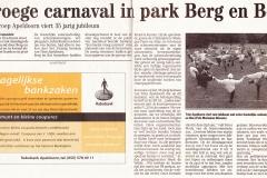 Artikel Stentor 35-jarig bestaan 2001